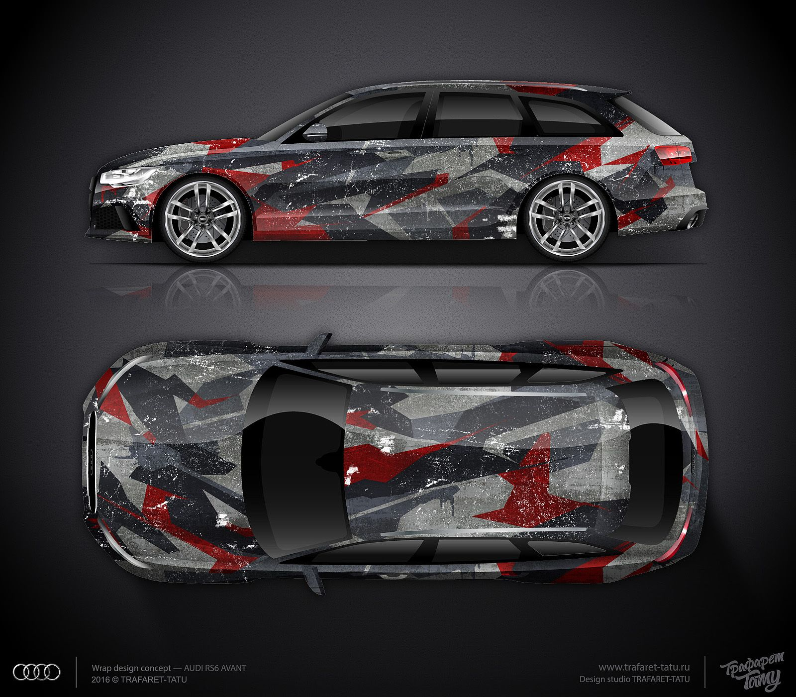 Camo Design Concept #14 For Audi RS6 Avant For Sale