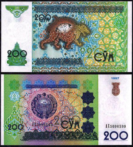 3 UNC NOTES UZBEKISTAN COMPLETE LOT: 200 SUM BEST /'s Offer... 1000 SUM