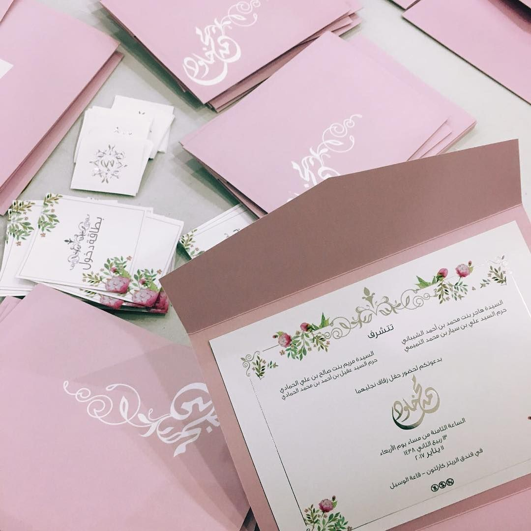 We Shared All Events Amp Happy Moments Dm For Business X2f Inquiries Weddinggulf Gmail Com اول حساب يعرض جميع منا Instagram Posts Book Cover Instagram