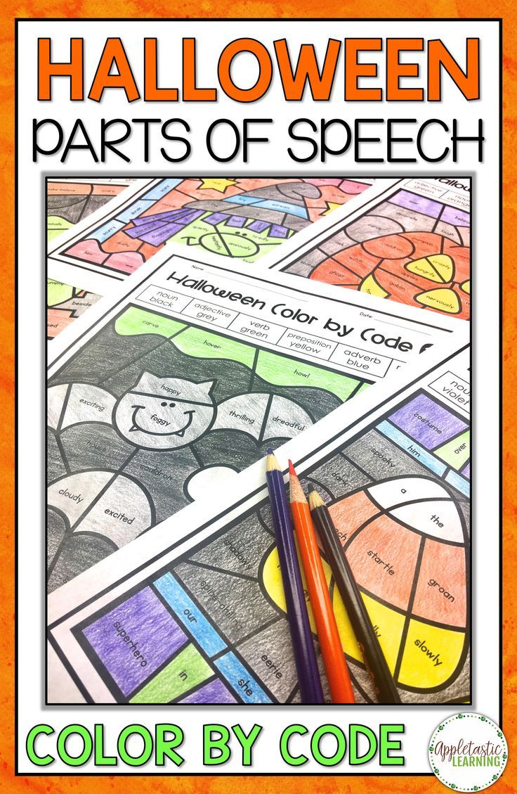 halloween coloring pages parts of speech color by number grammar activities speech activities and halloween words