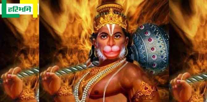 Pin By हरभम On Religion Hanuman Hanuman Wallpaper