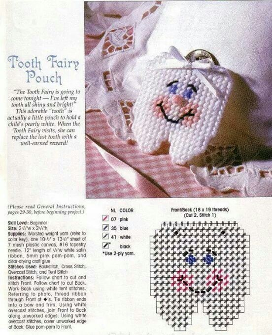 Tooth fairy pouch | DENTISTA A PUNTO DE CRUZ | Pinterest | Dentistas ...