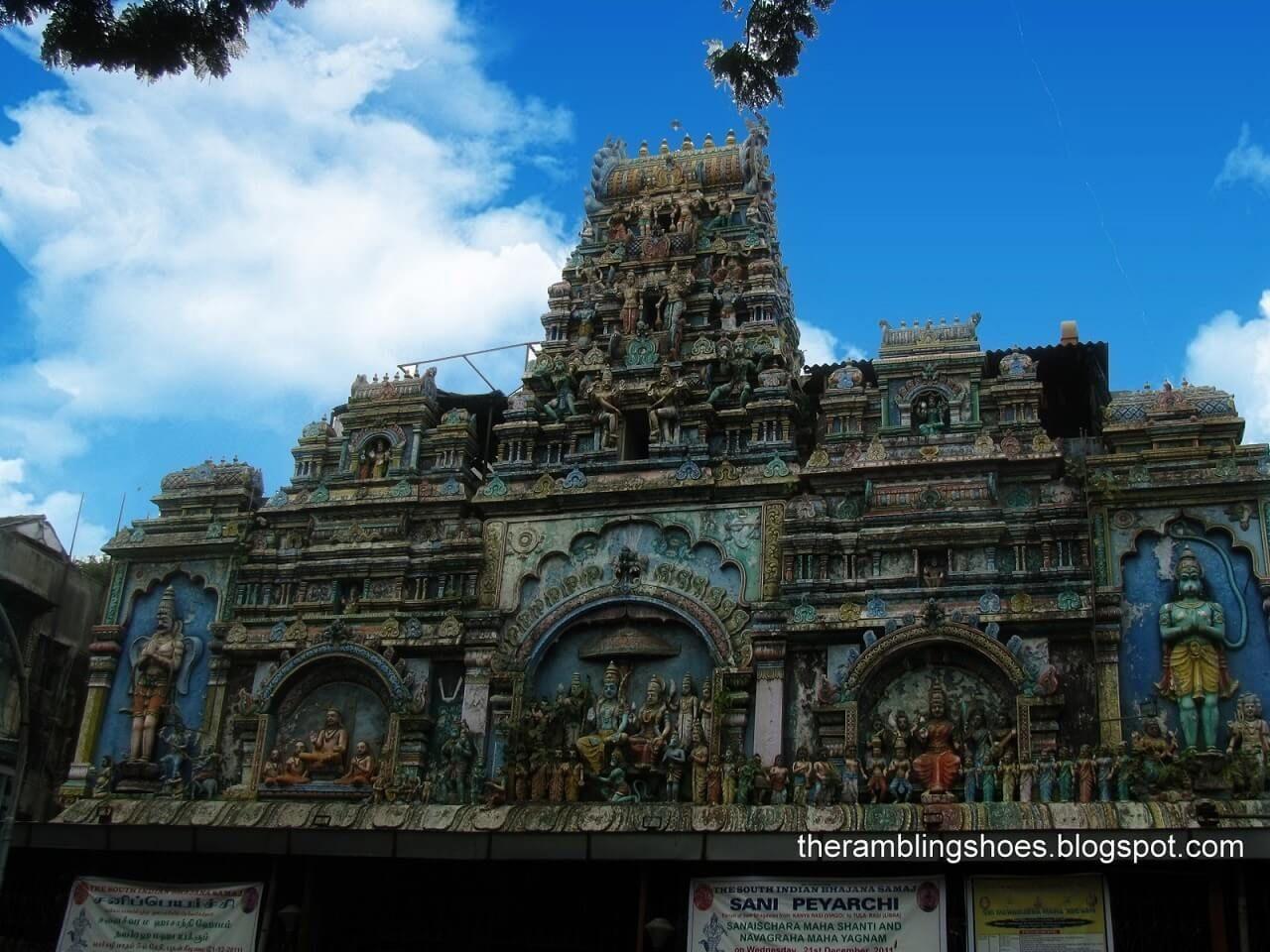 South Indian Bhajana Samaj
