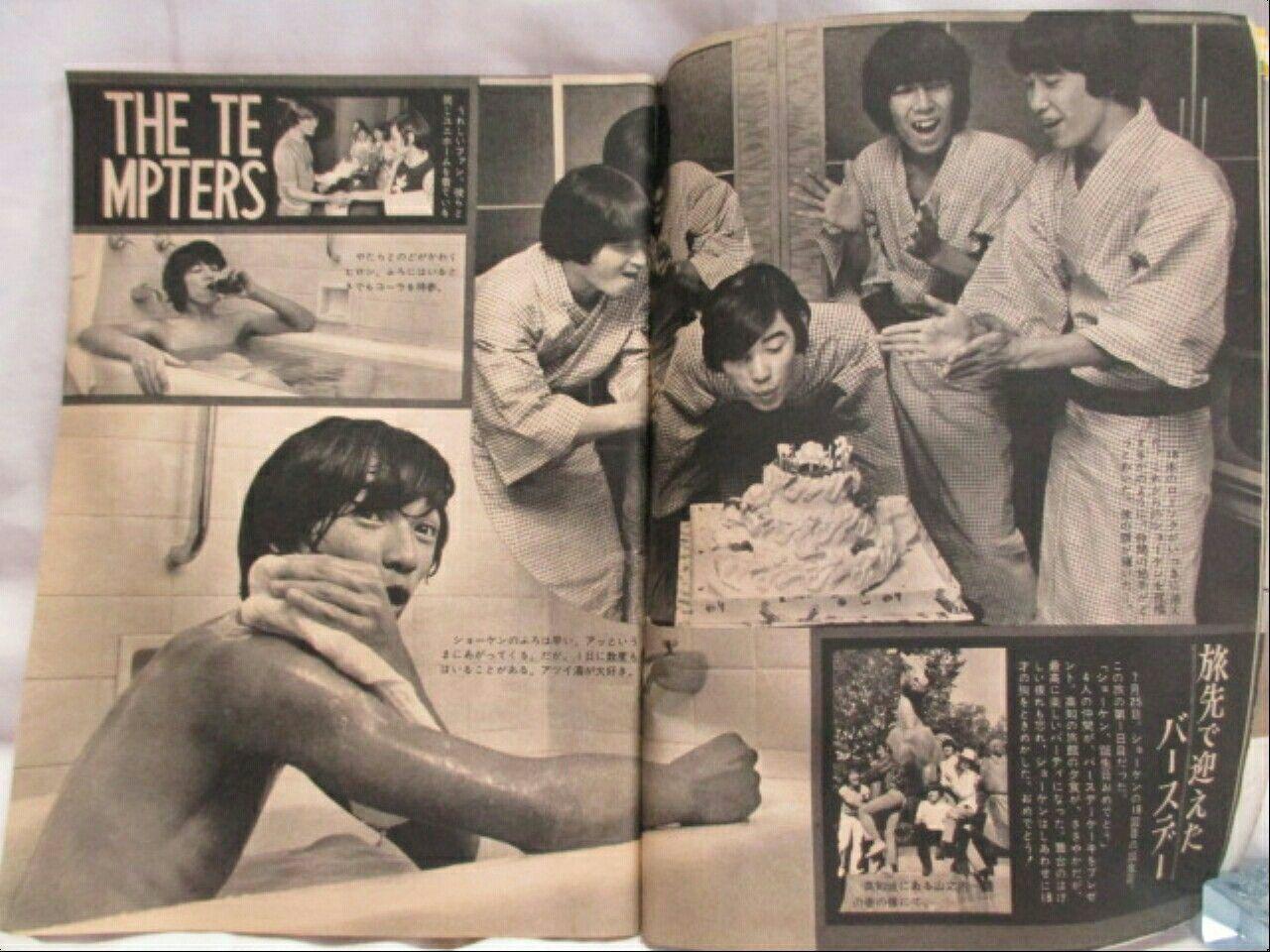5b4e1c180c17 アイドル、芸能人 - ヤフオク! - Yahoo! セブンティーン昭和43年 1968年8 ...