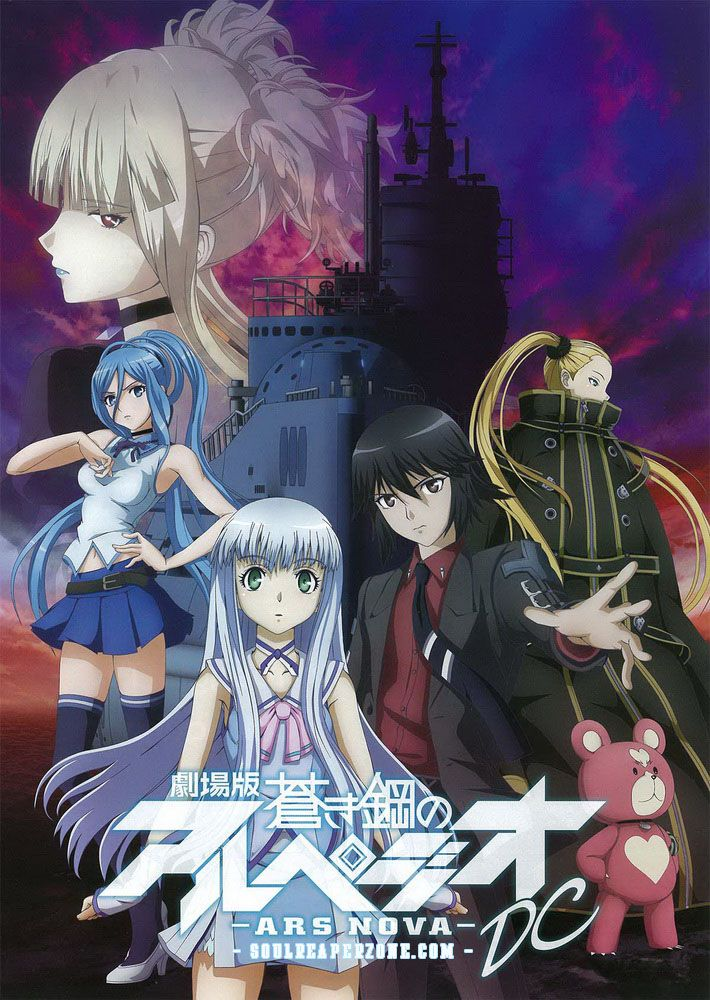 Aoki Hagane No Arpeggio Ars Nova Dc Movie Bluray Bd Imagenes