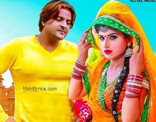 Bahu Anpadh Ki Lyrics Ranvir Kundu Jyoti Jiya En 2020