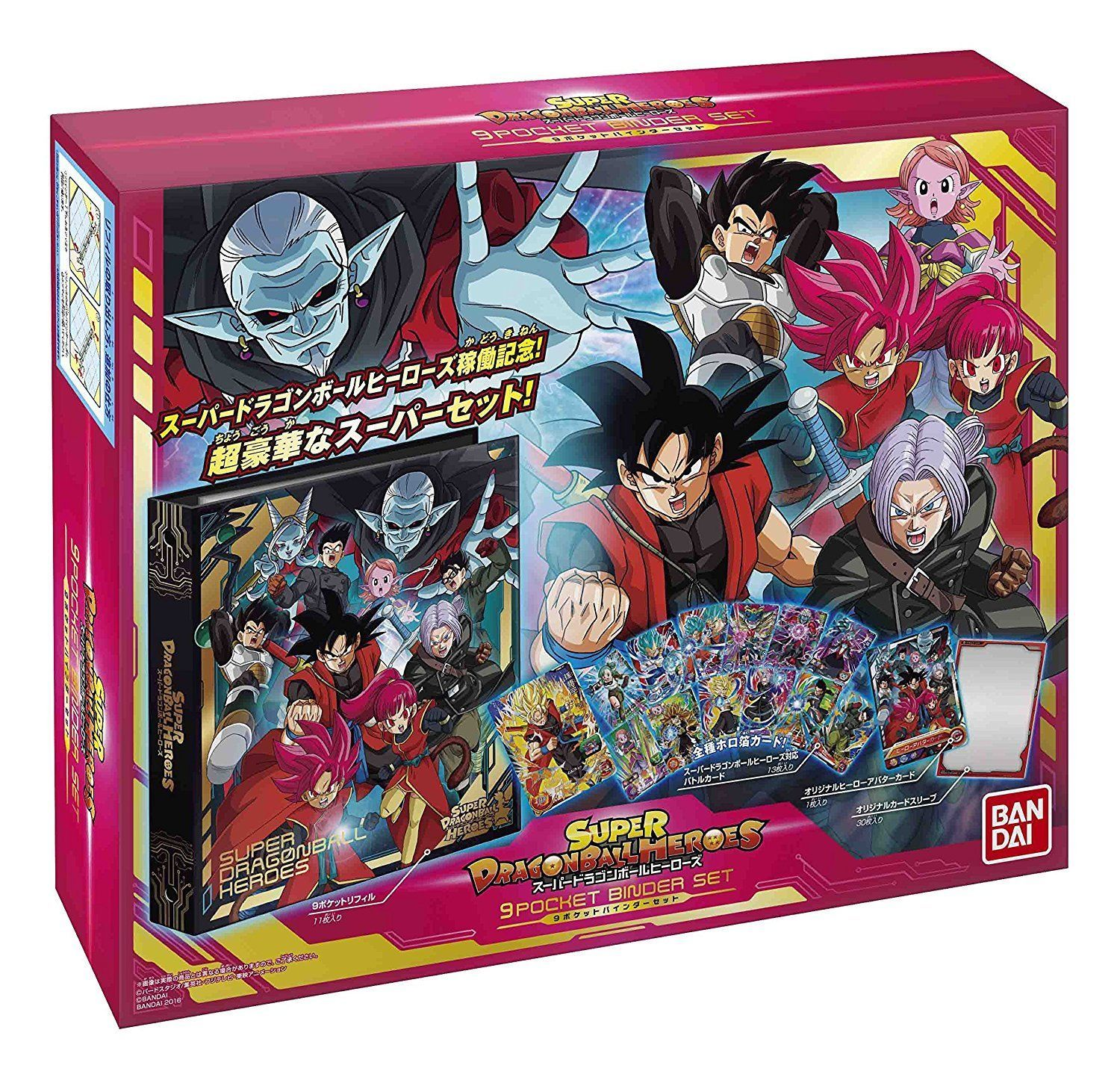 Details About BANDAI Super Dragon Ball Heroes Official 9