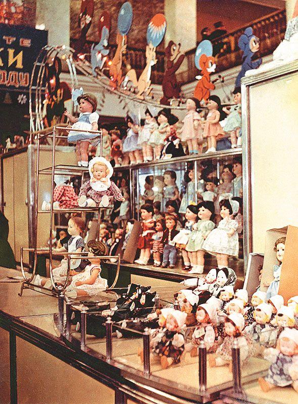 9f9a528d8b4f Центральный Детский Мир   СССР   Toy store, Dolls и Russia