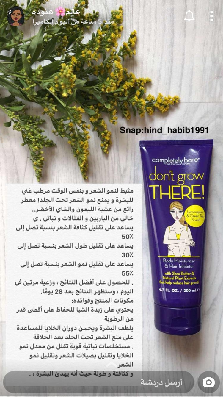 Pin By Wafa On Beauty Skin Spots Beauty Skin Skin Care