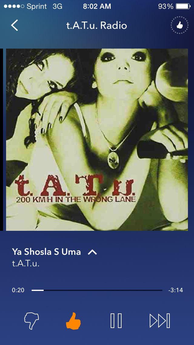 T A T U Ya Sholsa S Uma 2000s Music Listening To Music