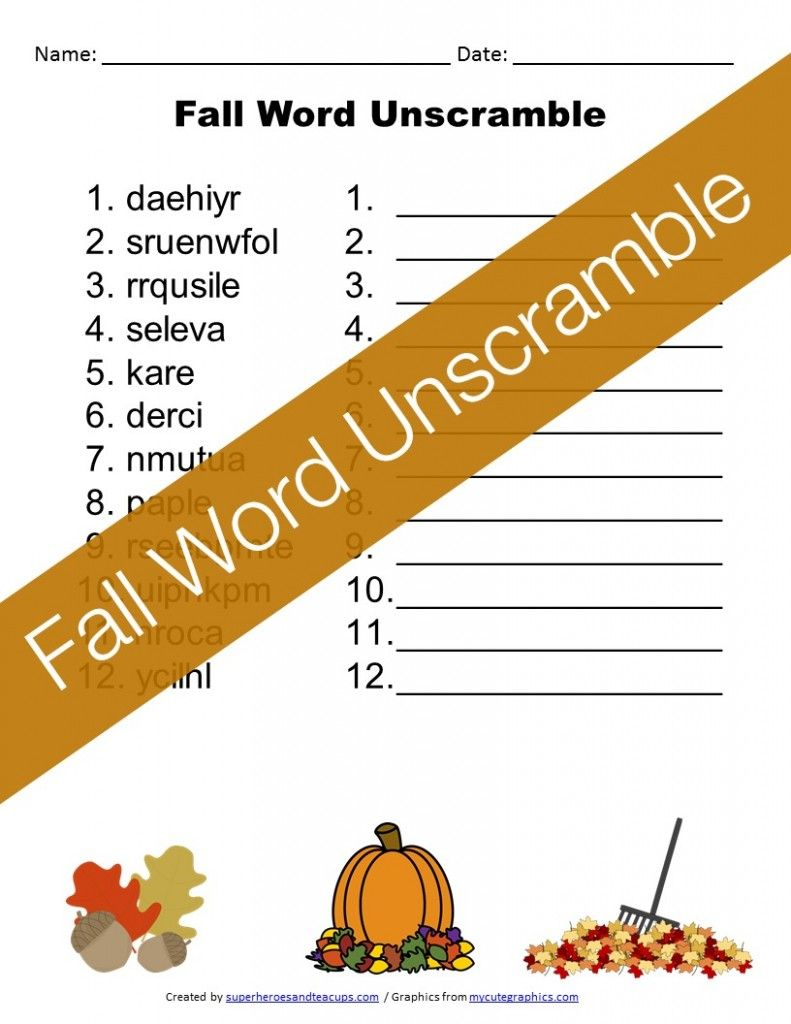 Free Printable Fall Word Unscramble Free Homeschool Printables