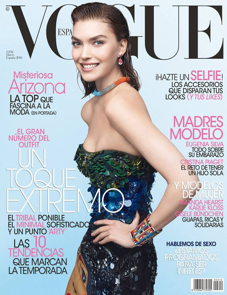 Arizona Muse, Vogue España (2014)
