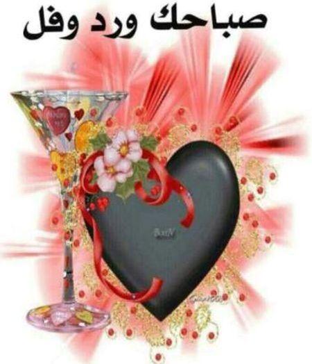 صباح السعاده والهنا Happy Anniversary Happy Valentine Eid Mubarak