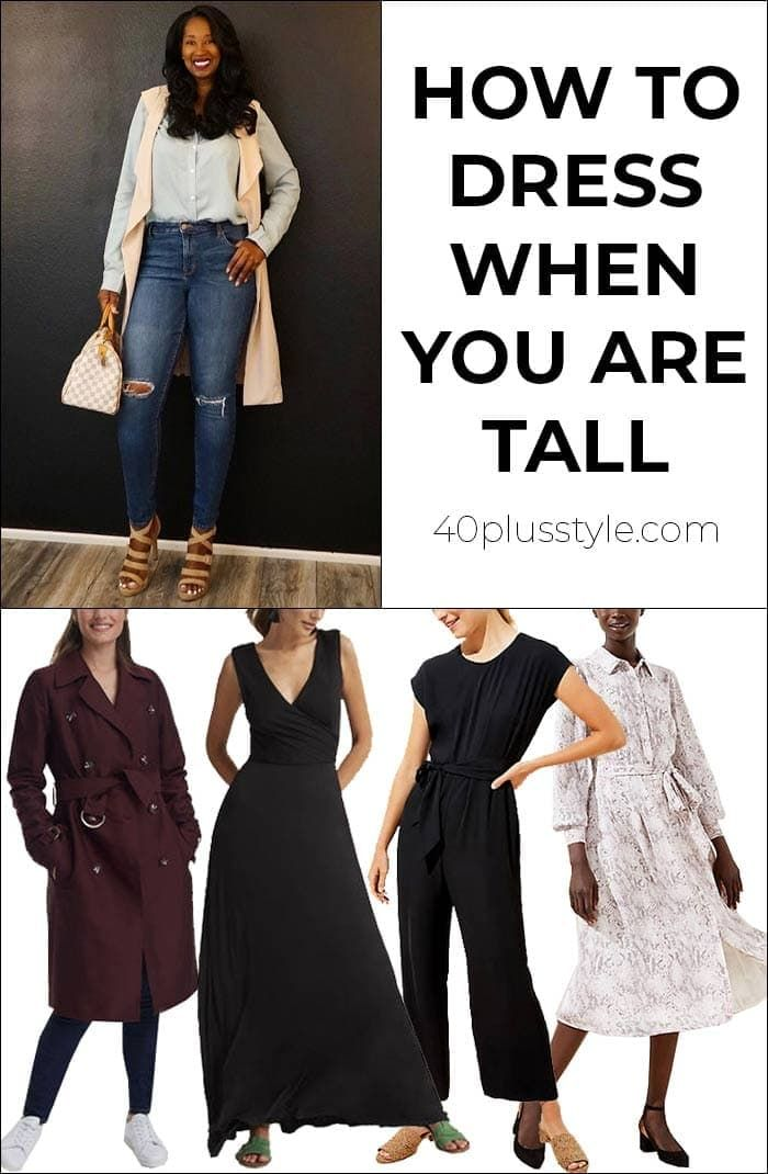 best clothes for tall women and how to dress when you are tall