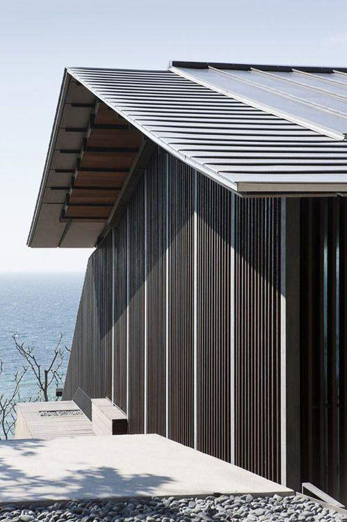 *architecture, design, wood siding* - Wind Dyed House.
