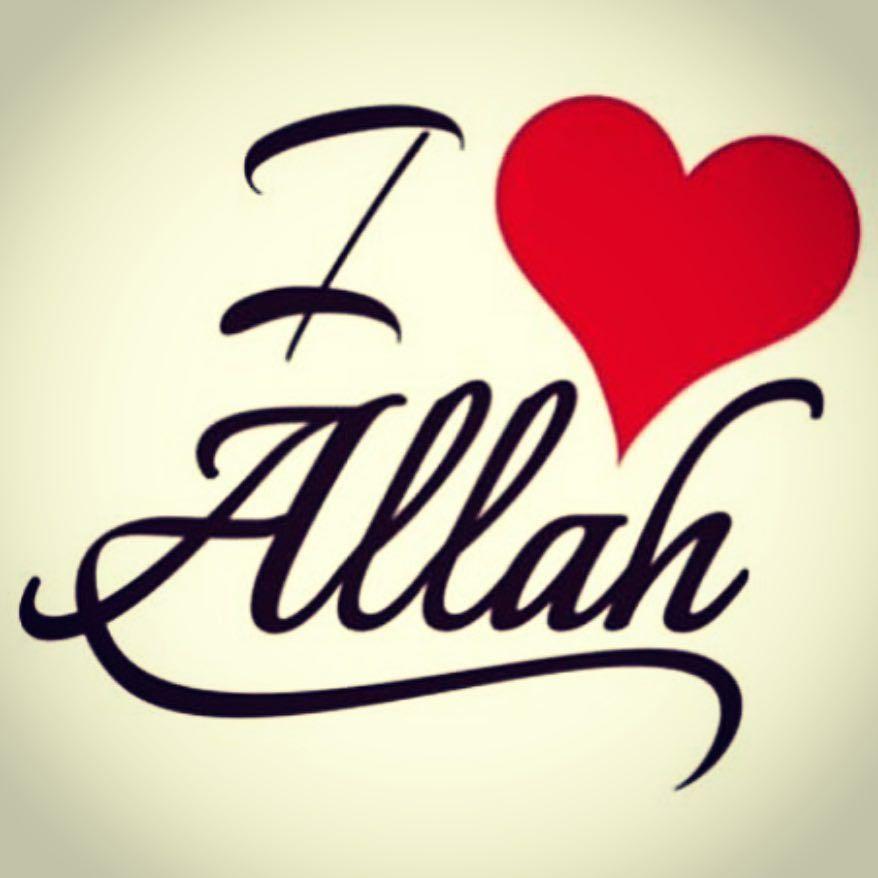 Allah La Ilahe Illallah