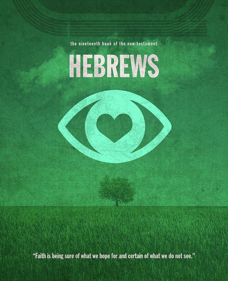 Hebrews books of the bible series new testament minimal