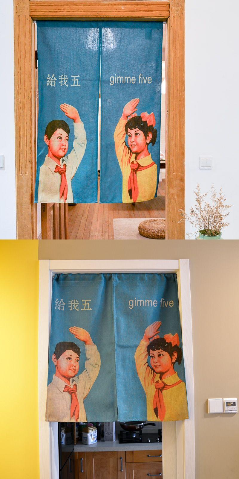 The door curtain cartoon children give me five gimmefive cotton door