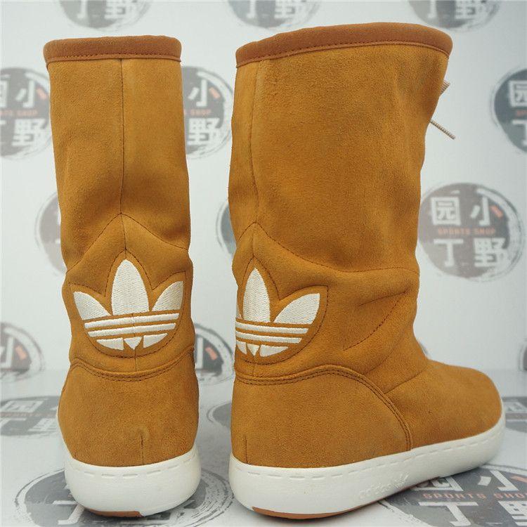 Attitude Adidas Hi Originals Für Winter Stiefel Damen Beige