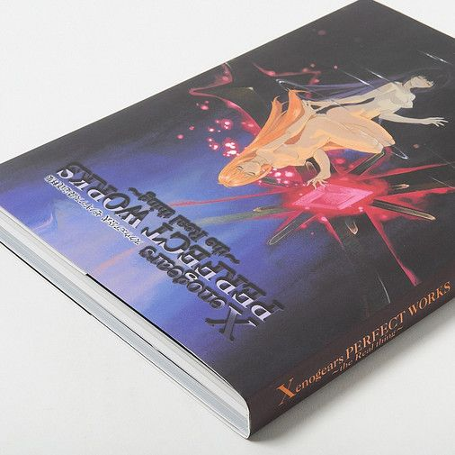 Xenogears PERFECT WORKS the Real thing Square Official Xenogears Art Book