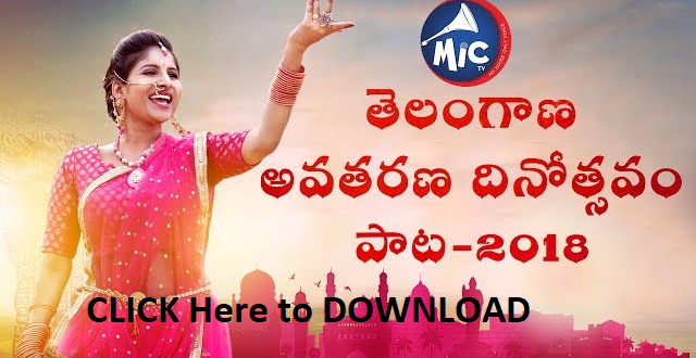 Download Mangli Telangana Formation Day Song 2018 Nava Telangana Dj Songs List Dj Remix Music Dj Mix Songs