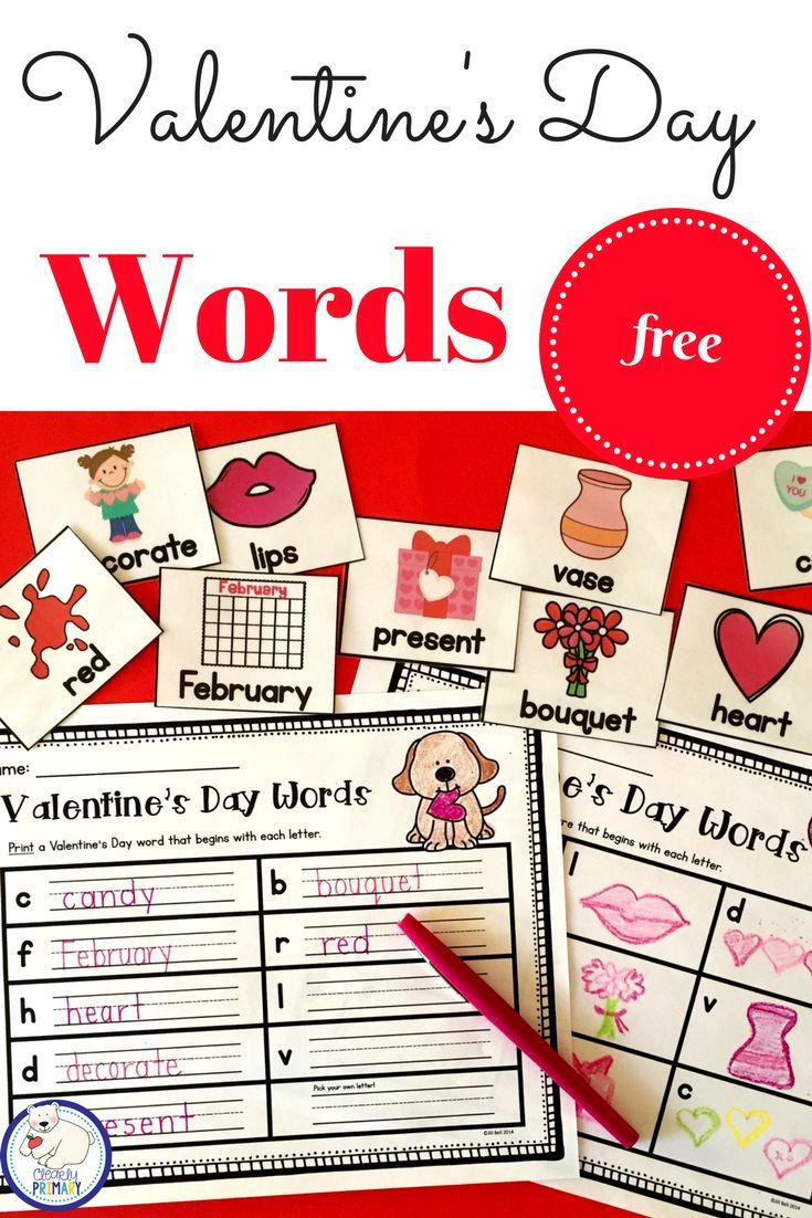 Free Valentines Day word work center Draw print and write