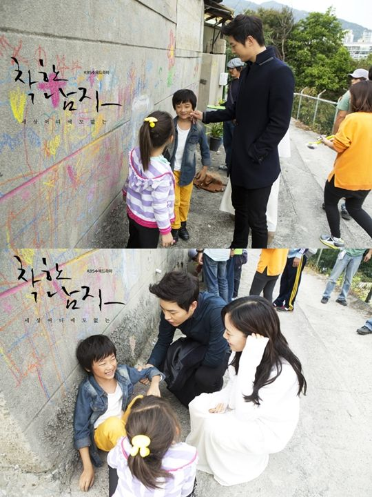 Song Joong Ki and Moon Chae Won spend time with child extras on 'Nice Guy'