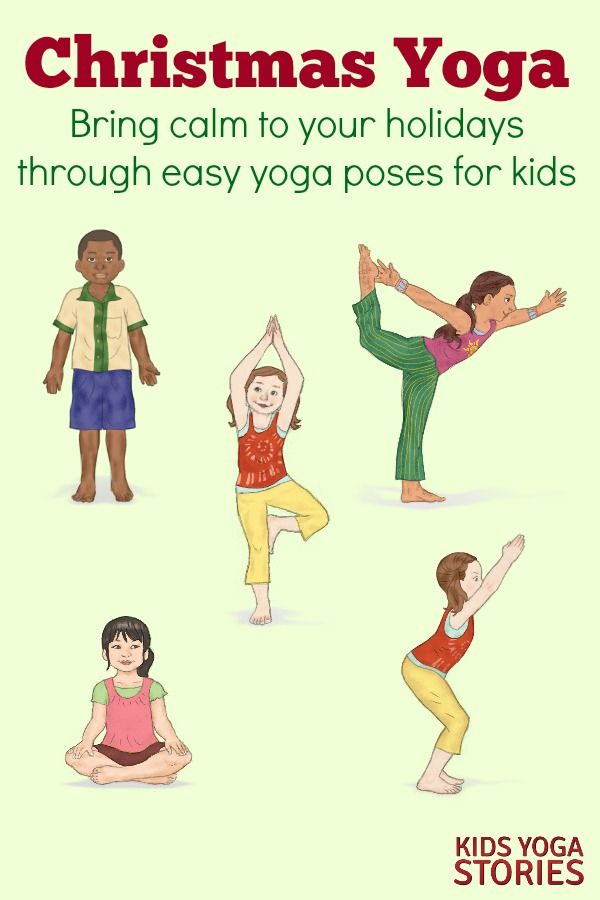 Bewitching image with printable yoga poses for preschoolers
