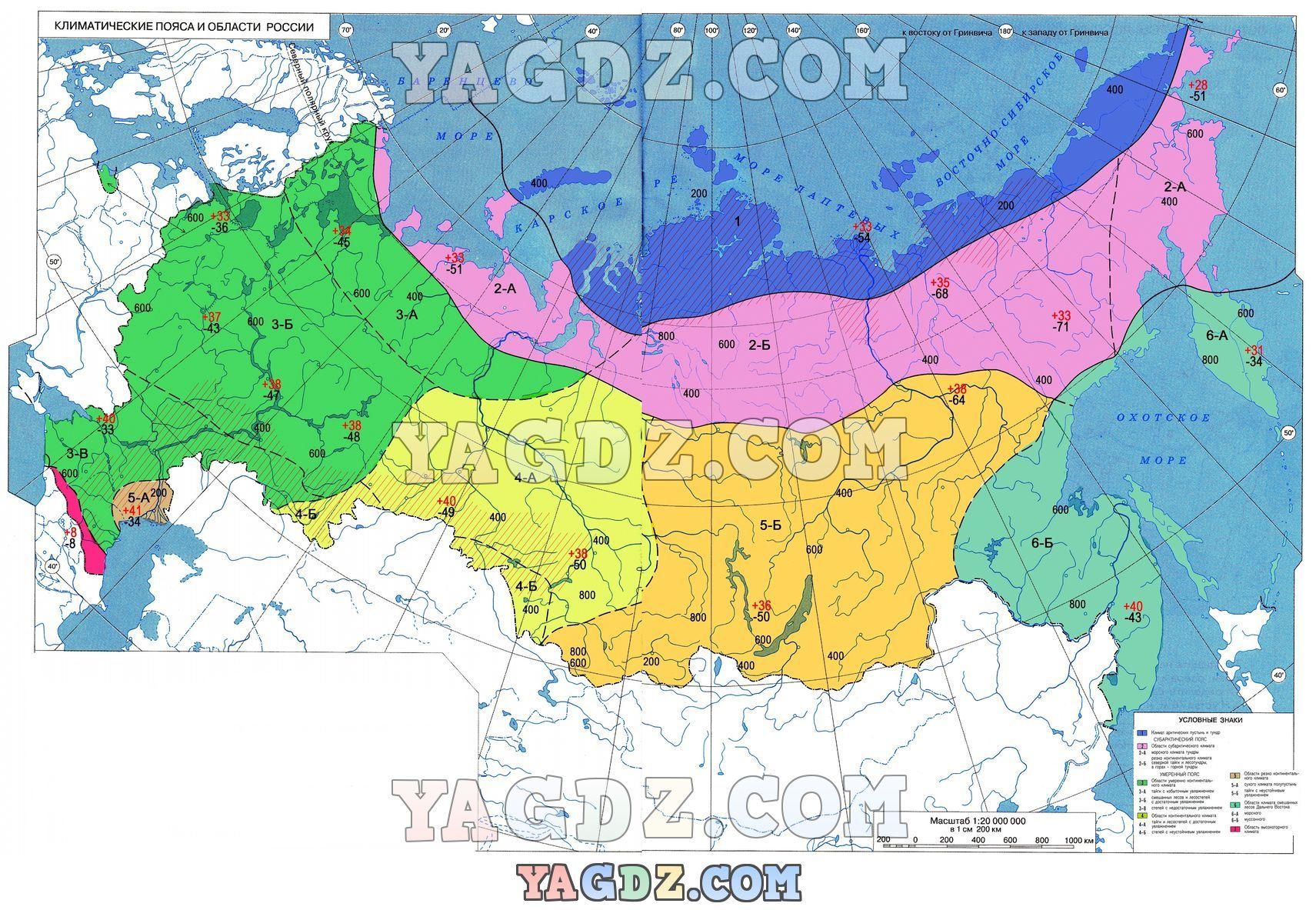 Гдз по географии смоленской области