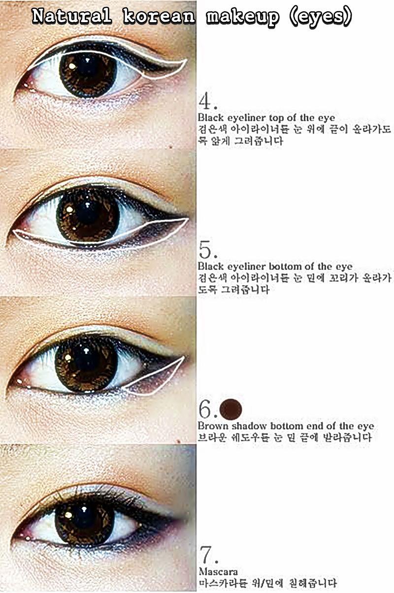 Yun Shock Blog Natural Korean Makeup Eyes Makeup