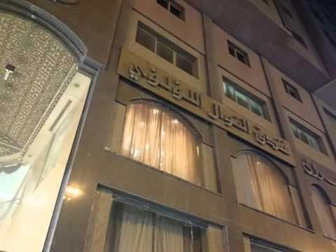 Youtube Hotel Makkah