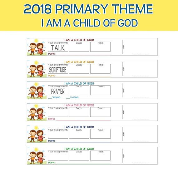 2018 Primary Sharing Time Bundle I am a child of God 2018 Primary ...