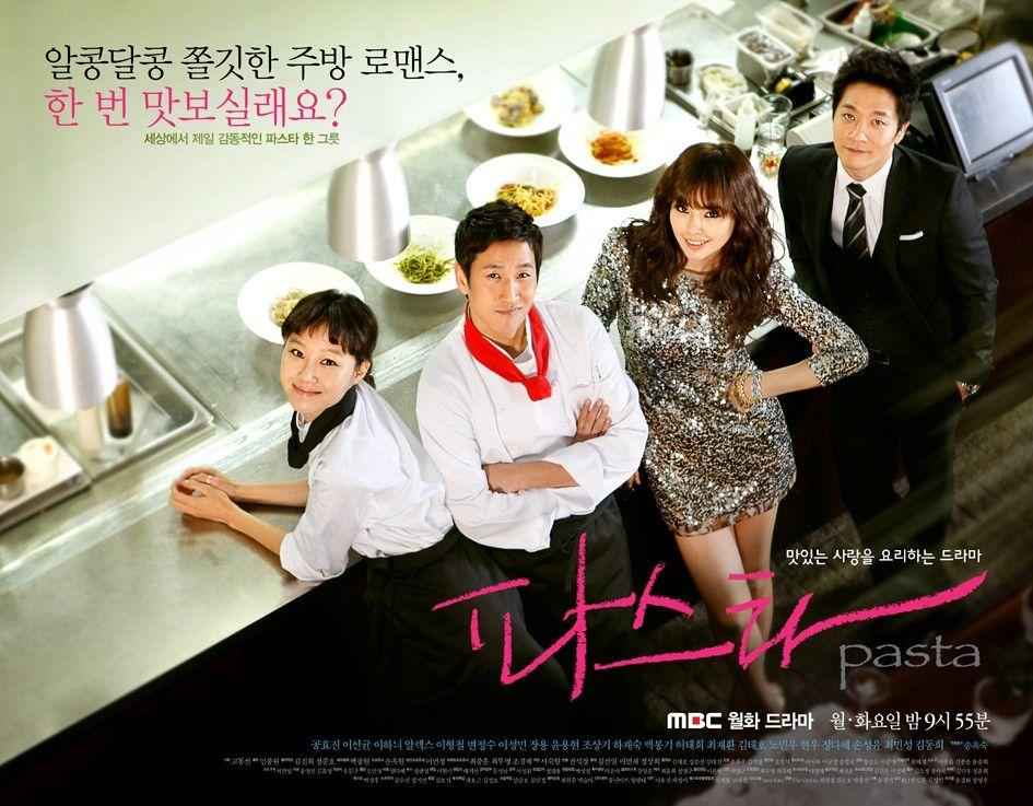Pasta (파스타) Korean - Drama - Picture | Pasta korean drama, Korean drama, Korean drama movies