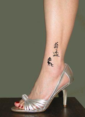 tatouage femme cheville chinois tatouage femme cheville. Black Bedroom Furniture Sets. Home Design Ideas