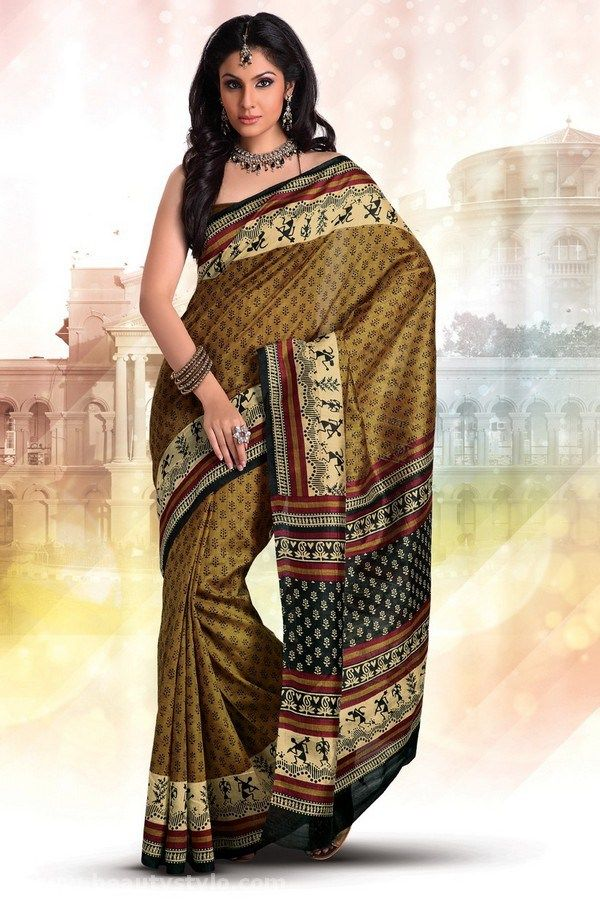 Blouse Back Neck Designs With Border