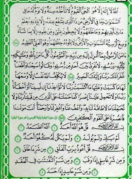 Pin By Abid Ali On تمسيات Islamic Quotes Quran Islam Hadith Holy Quran