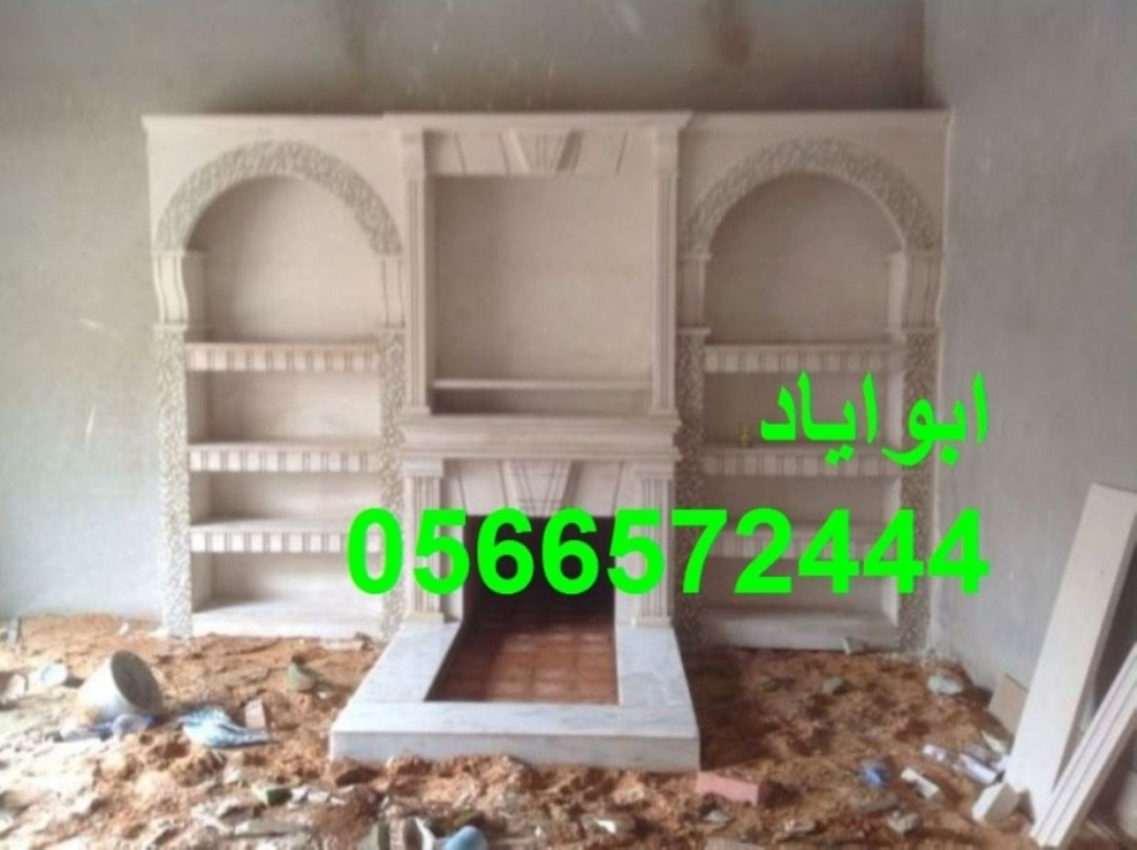 مشبات ملاحق Home Decor Decor Fireplace