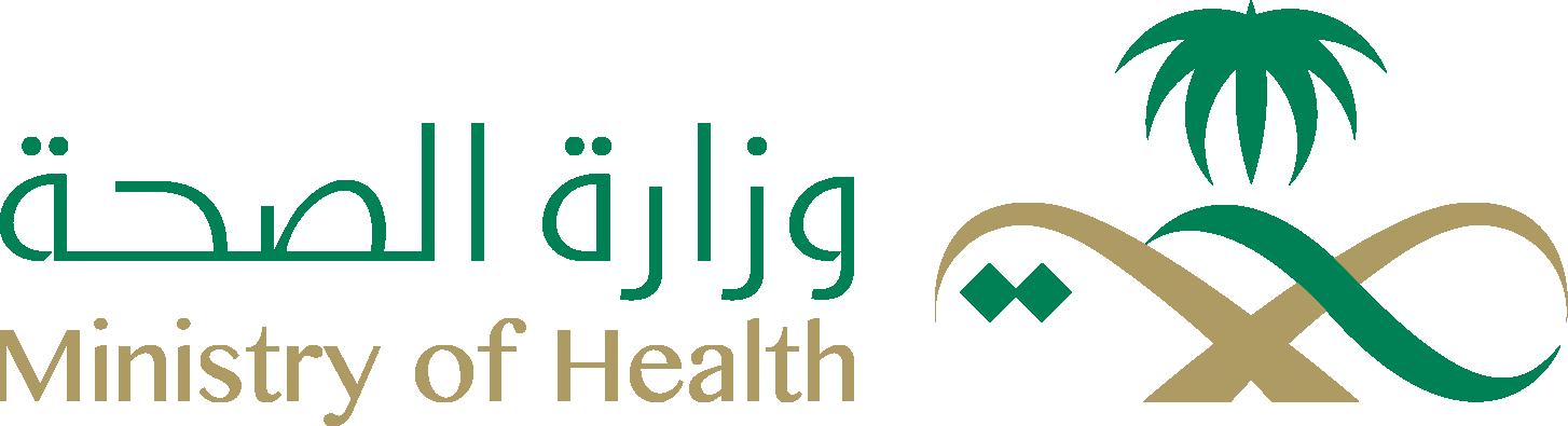 وزارة الصحة البوابة الالكترونية الموحدة للخدمات الصحية Reading Home Decor Decals Employment