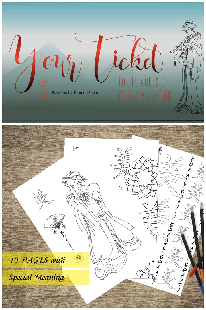 Japanese Coloring Book For Adults Digital Download Pdf Pages Based On Traditional Art Geishas And Hieroglyphs Adult