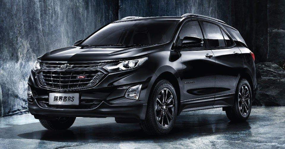 Chevy Equinox Gains The Rs Badge In China Chevy Equinox Chevy