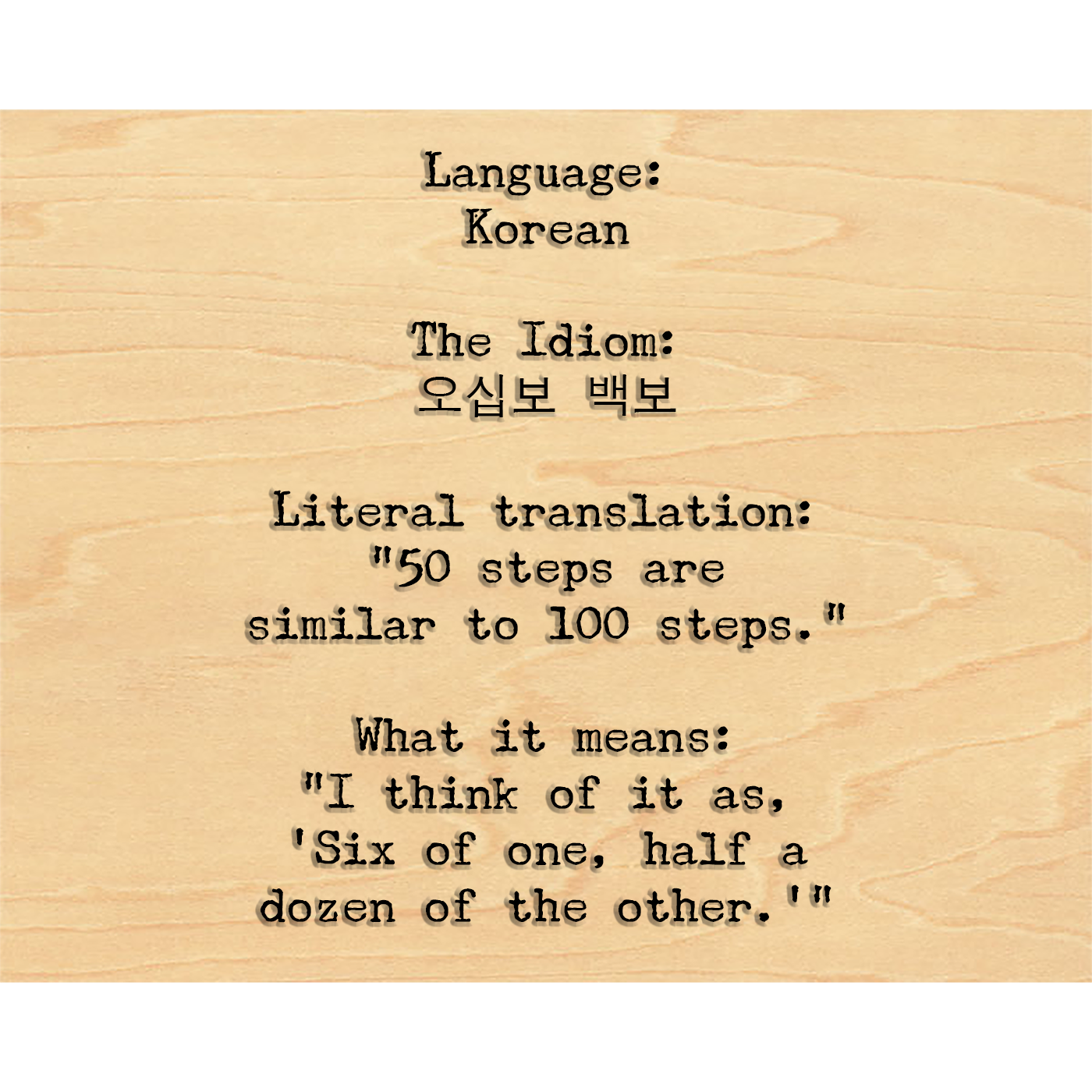 Korean Idiom 50 Steps Are Similar To 100 Steps Expression Quotes Portuguese Words Idioms