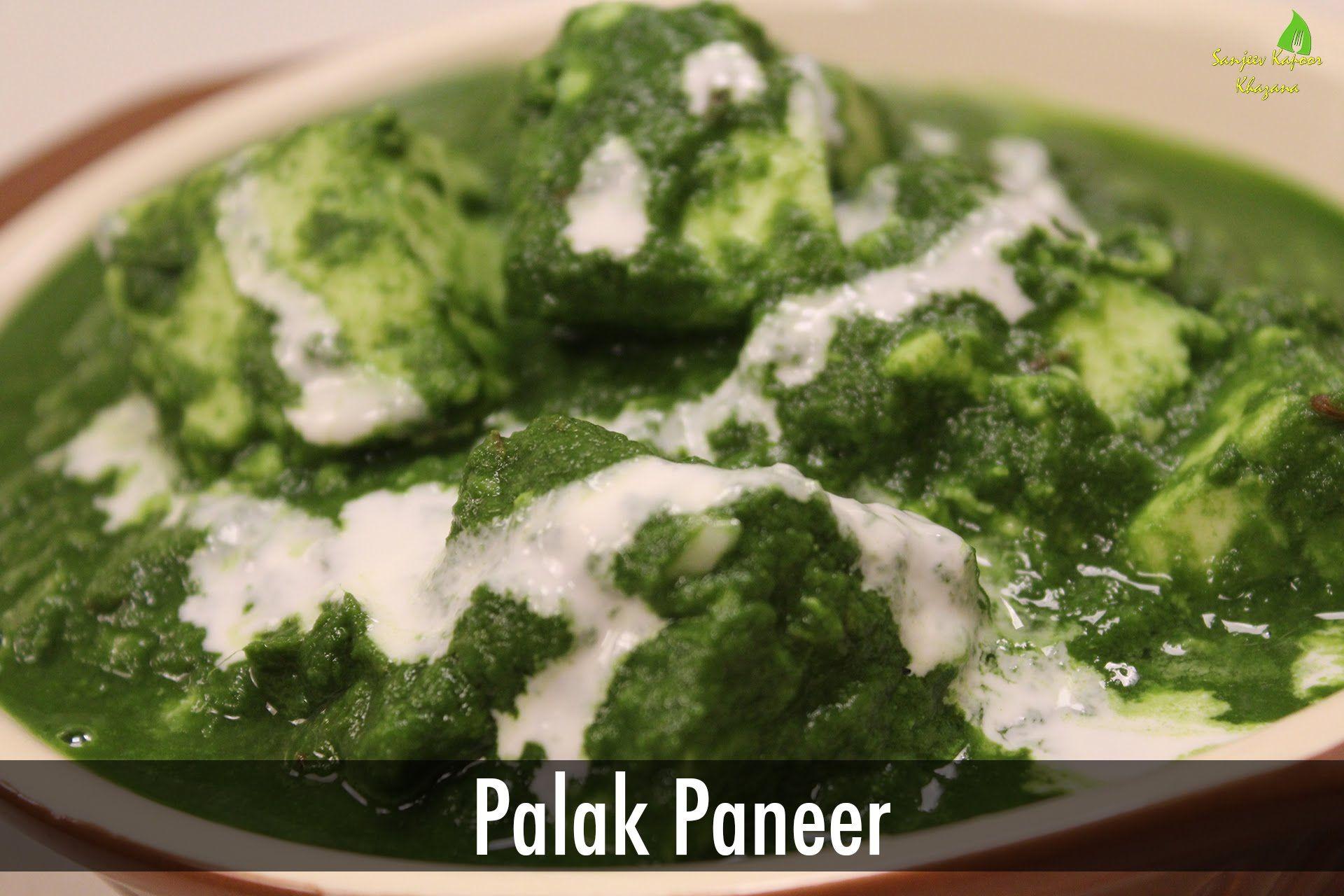Palak paneer sanjeev kapoor khazana sanjeev kapoor recipes palak paneer sanjeev kapoor khazana forumfinder Images