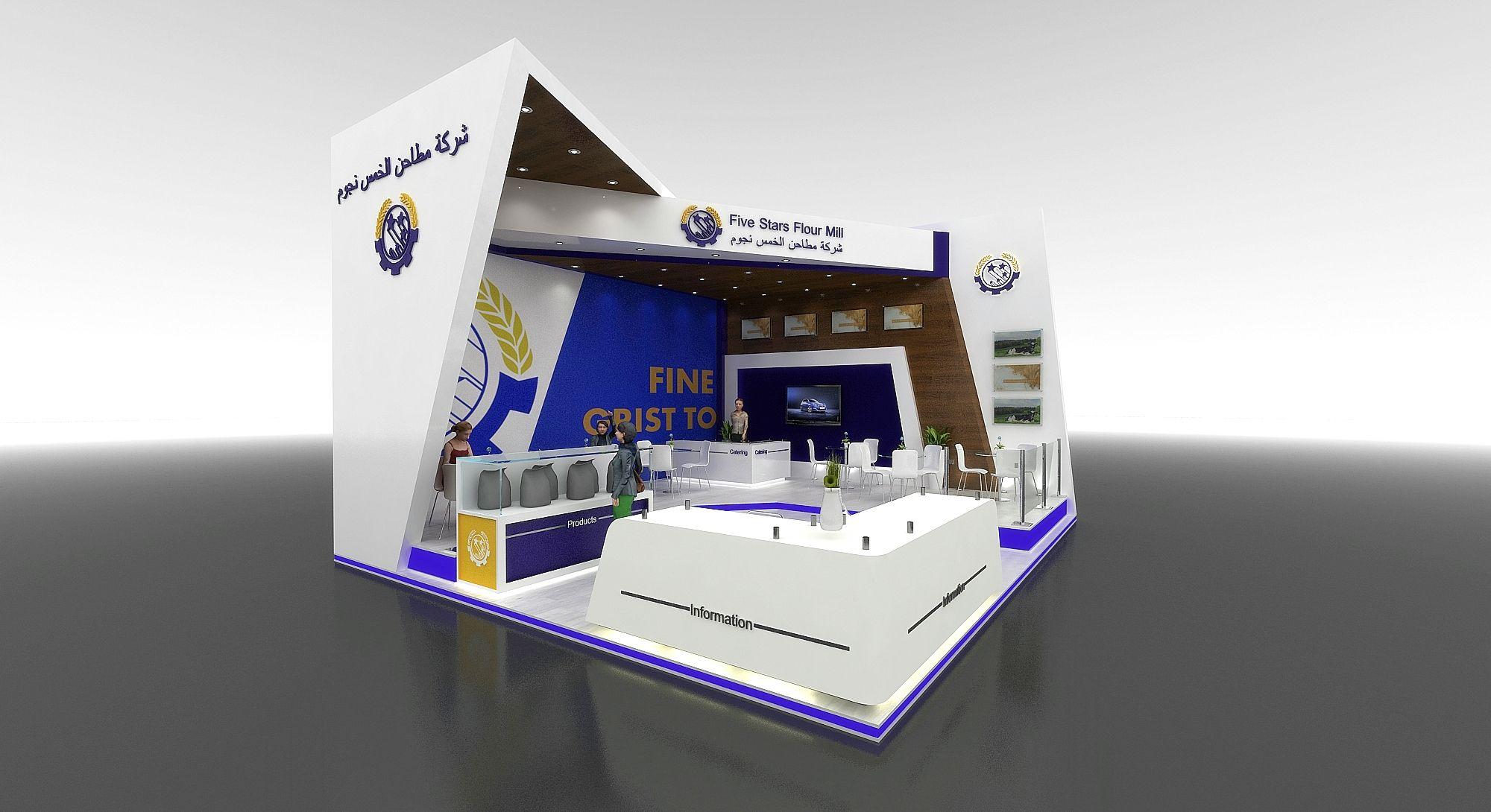 5 star flour mill: 5 Star mills pvt Ltd.