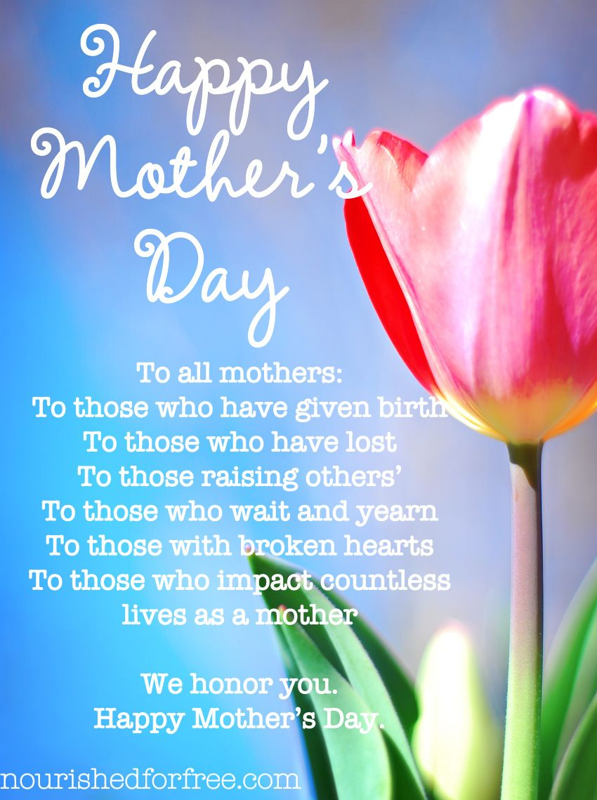 Happy Mother's Day to All Happy Mother's Day to All