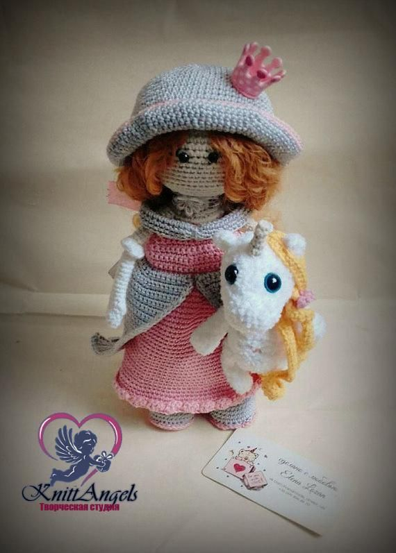 CROCHET PATTERN for Doll Princess + toy little unicorn - Description of dolls, clothes and unicorn - Pattern in English by KnittAngel #littleunicorn