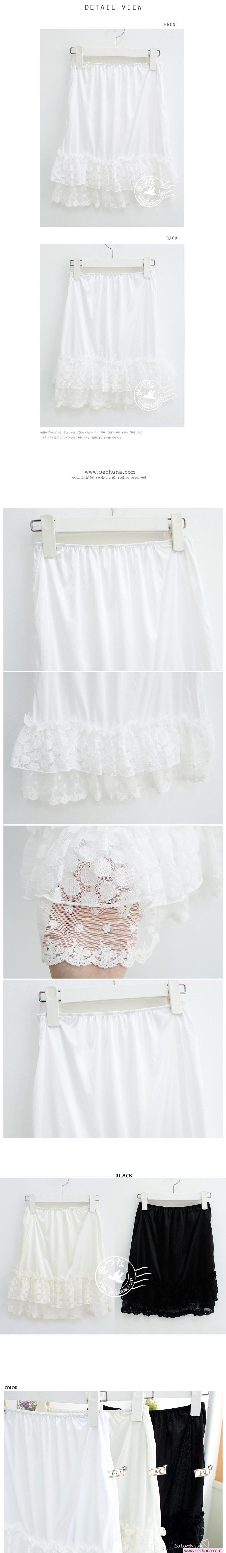 Underskirt. $21.51 @ http://www.yesstyle.com/en/sechuna-band-waist-layered-hem-skirt/info.html/pid.1045031464   Band-Waist Layered-Hem Skirt - Sechuna | YESSTYLE