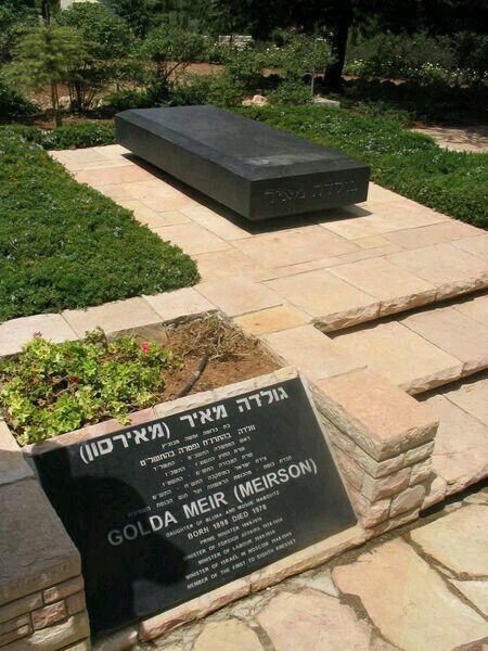 Gola Meir