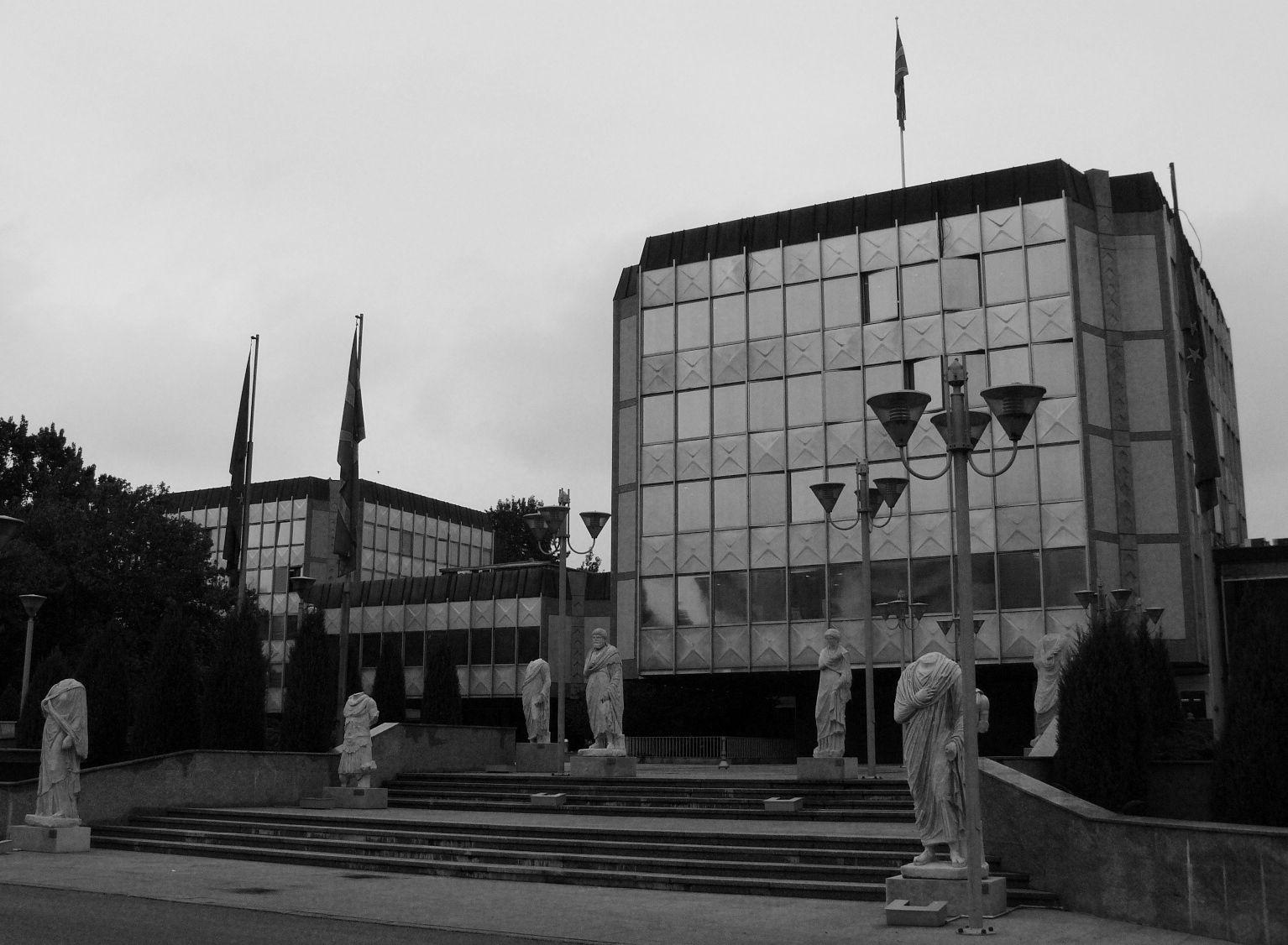 """20Th Century Architects government palace"""" / skopje, 1970. architect: petar mulivhkovski"""