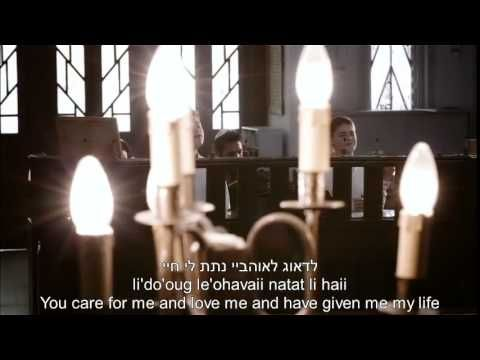 Modeh Ani-מודה אני-I give thanks for-English + Hebrew