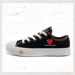 2b0141f2c86b Converse Comme des Garcons Play III Black Brown Low  converse ...